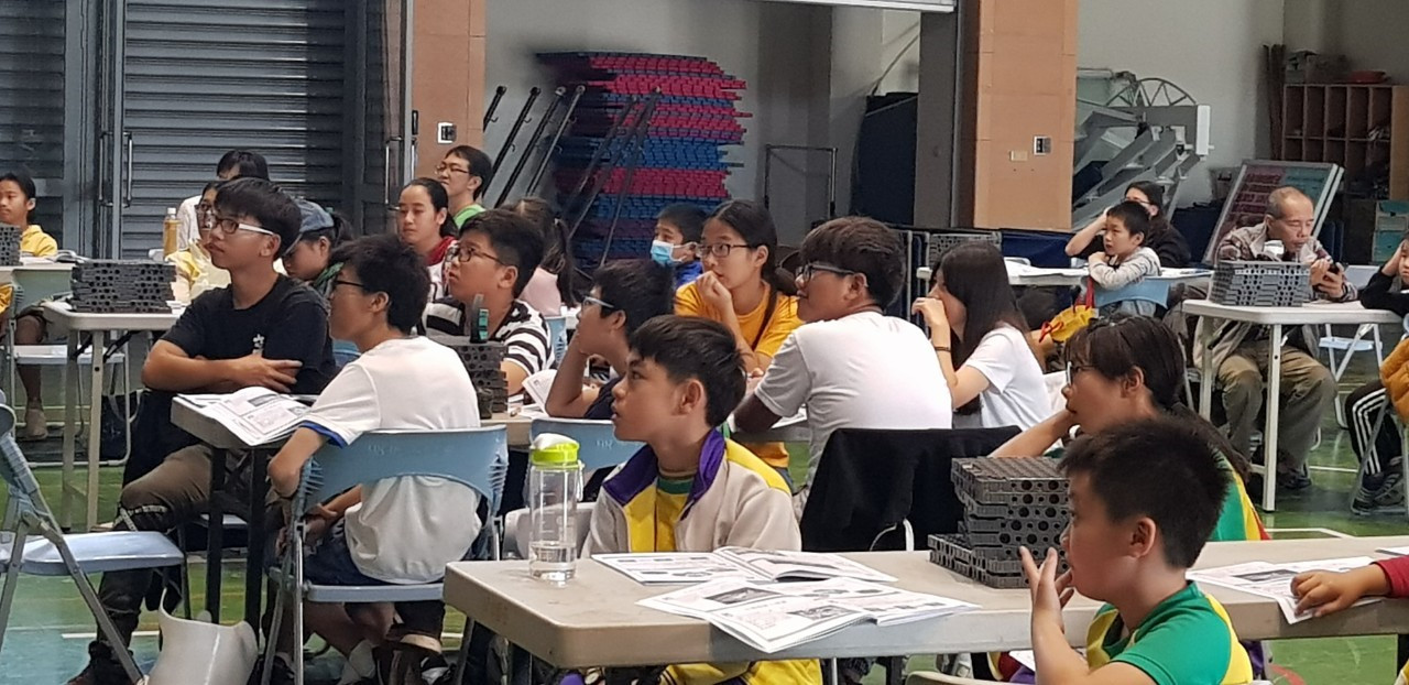 教育部數位教學資源入口網